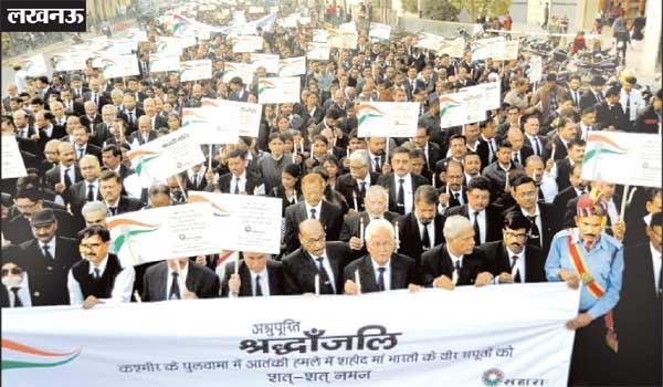 सहारा इंडिया परिवार ने पुलवामा शहीदों को दी श्रद्धांजलि